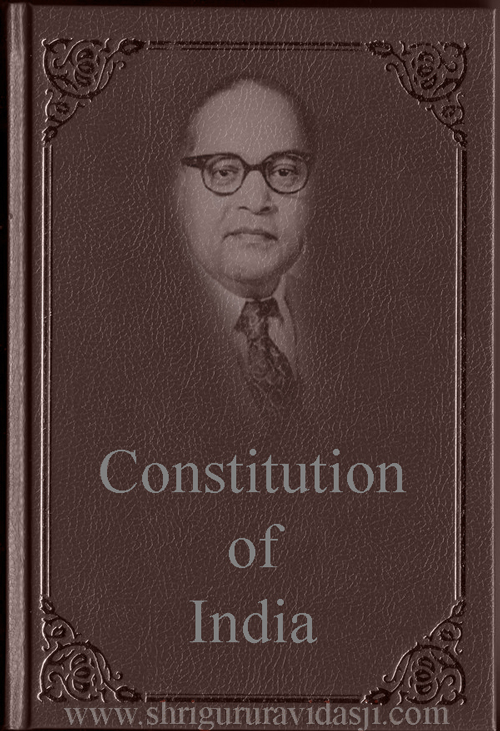 contribution of dr b r ambedkar in making the constitution of india Contribution of dr rajendar prasad in formation of constitution very urjent dr br ambedkar was the chief architect of the constitution of india.